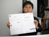 小学校6年生で英検準1級合格(帰国子女)